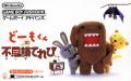 Domokun no Fushigi Terebi Game Boy Advance Front Cover