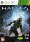 Halo 4 Xbox 360 Front Cover
