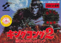 King Kong 2: Ikari no Megaton Punch NES Front Cover