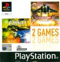 V-Rally 97 Championship Edition / Eagle One: Harrier Attack PlayStation Front Cover