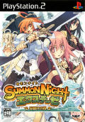 Summon Night Ex-thèse: Yoake no Tsubasa PlayStation 2 Front Cover