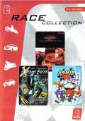 Race Collection Windows Front Cover