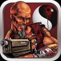 Shadow Warrior iPad Front Cover