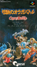 Ogre Battle SNES Front Cover
