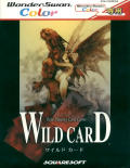 Wild Card WonderSwan Color Front Cover