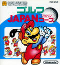 Golf: Japan Course NES Front Cover