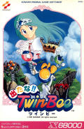 Detana!! TwinBee Sharp X68000 Front Cover