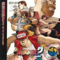 Fatal Fury 2 Neo Geo CD Front Cover