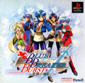 Blue Breaker Burst: Egao no Asu ni PlayStation Front Cover