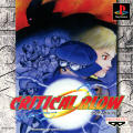 Critical Blow PlayStation Front Cover