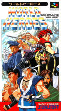 World Heroes SNES Front Cover