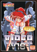 Viper V-16 Windows Front Cover Classic Collection edition