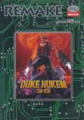 Duke Nukem 3D: Atomic Edition Windows Front Cover