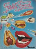 Fast Food Atari 2600 Front Cover