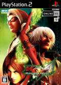 "KOF: Maximum Impact Regulation ""A"" PlayStation 2 Front Cover"