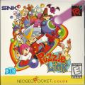 Puzzle Link Neo Geo Pocket Color Front Cover