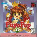 Puyo Puyo 2 Neo Geo Pocket Color Front Cover
