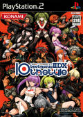 beatmania IIDX 10th style PlayStation 2 Front Cover