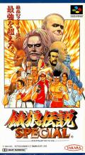 Fatal Fury Special SNES Front Cover