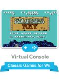 Solomon's Key Wii Front Cover