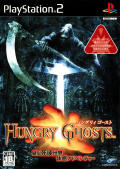 Hungry Ghosts PlayStation 2 Front Cover
