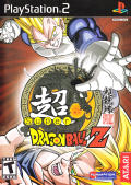 Super Dragon Ball Z PlayStation 2 Front Cover