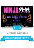 Ninja Gaiden II: The Dark Sword of Chaos Wii Front Cover