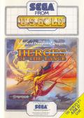 Heroes of the Lance SEGA Master System Front Cover