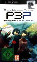 Shin Megami Tensei: Persona 3 Portable (Collector's Edition) PSP Front Cover