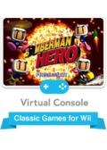 Bomberman Hero Wii Front Cover