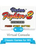 Virtua Fighter 2 Wii Front Cover
