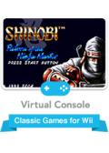 Shinobi III: Return of the Ninja Master Wii Front Cover