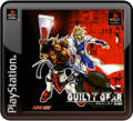 Guilty Gear PlayStation 3 Front Cover