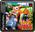 CTR: Crash Team Racing PlayStation 3 Front Cover