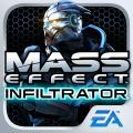 Mass Effect Infiltrator iPad Front Cover