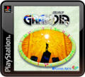 Grandia PlayStation 3 Front Cover