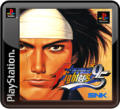 The King of Fighters '95 PlayStation 3 Front Cover