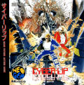 Cyber-Lip Neo Geo CD Front Cover