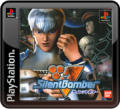 Silent Bomber PlayStation 3 Front Cover