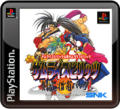 Samurai Spirits: Kenkaku Yubinan Pack PlayStation 3 Front Cover