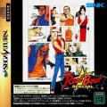 Real Bout Fatal Fury Special SEGA Saturn Front Cover