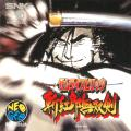 Samurai Shodown III: Blades of Blood Neo Geo CD Front Cover