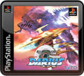 G Darius PlayStation 3 Front Cover