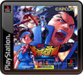 Rival Schools PlayStation 3 Front Cover