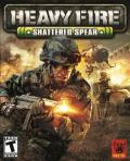 Heavy Fire: Shattered Spear Windows Front Cover