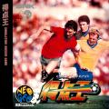 Super Sidekicks Neo Geo CD Front Cover
