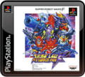 Super Robot Wars F PlayStation 3 Front Cover