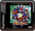 Super Robot Wars F Final PlayStation 3 Front Cover