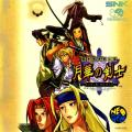 The Last Blade 2 Neo Geo CD Front Cover