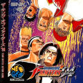The King of Fighters '94 Neo Geo CD Front Cover